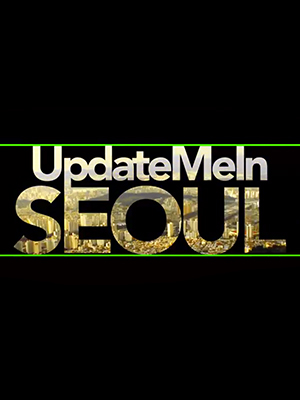 updatemeinseoul