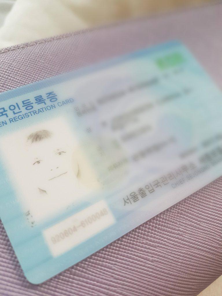 arc card