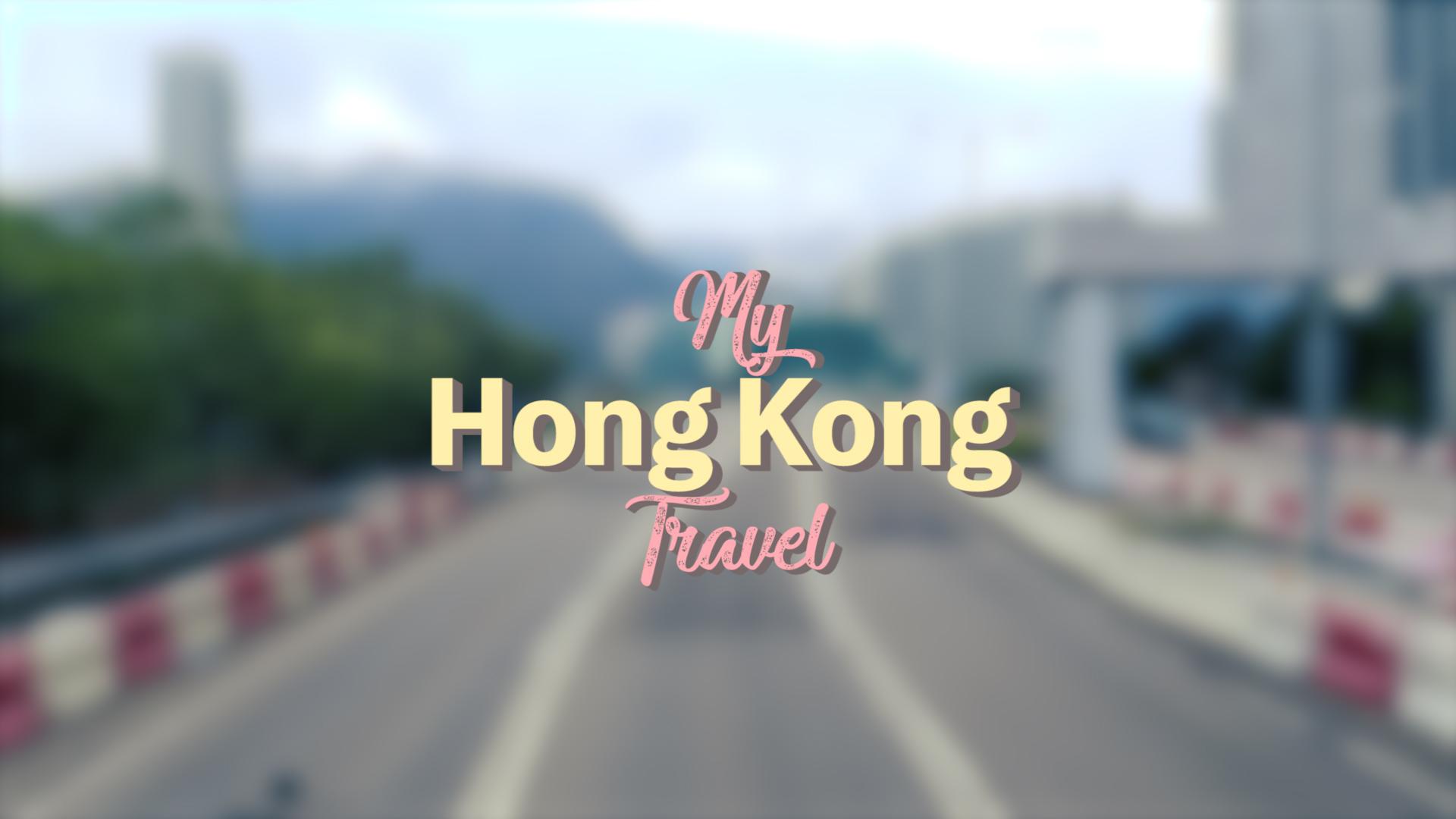 my-hk-trip-tbn