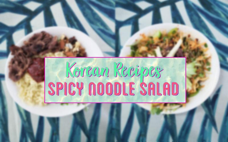 Korean salad recipe – Spicy sweet beef noodle dish